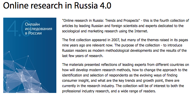 Online Research in Russia book Research Through Gaming Betty Adamou